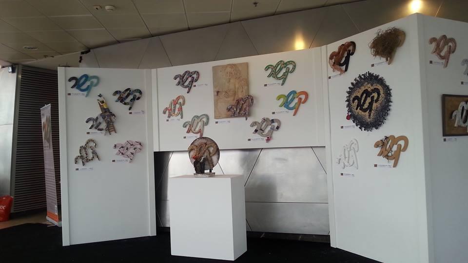 רשמים מהתערוכה - אמנים מעצבים קשר- באוניברסיטת תל אביב
