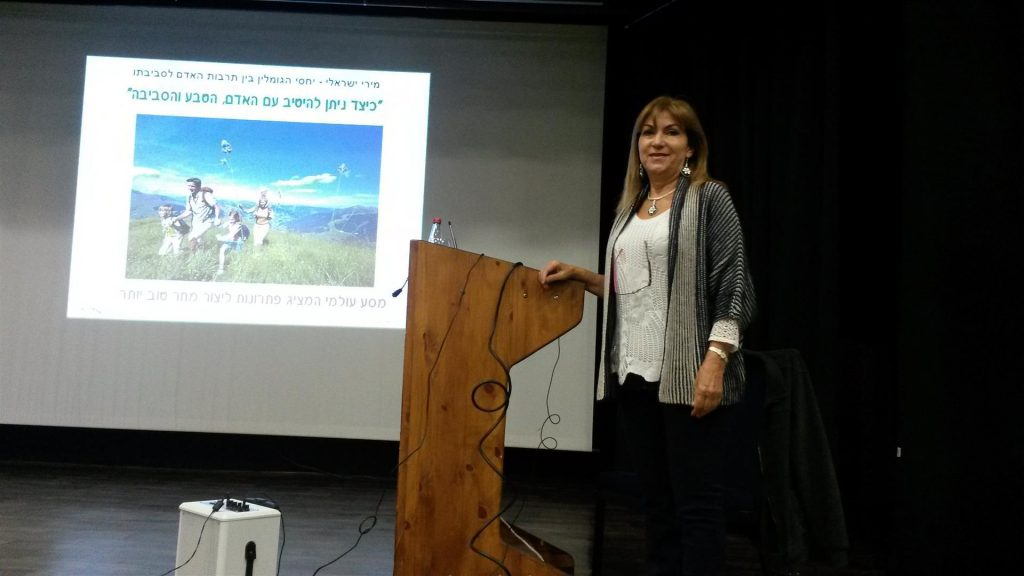 הרצאות לאנשי הוראה וחינוך במלון אסיינדה שבמעלות תרשיחה