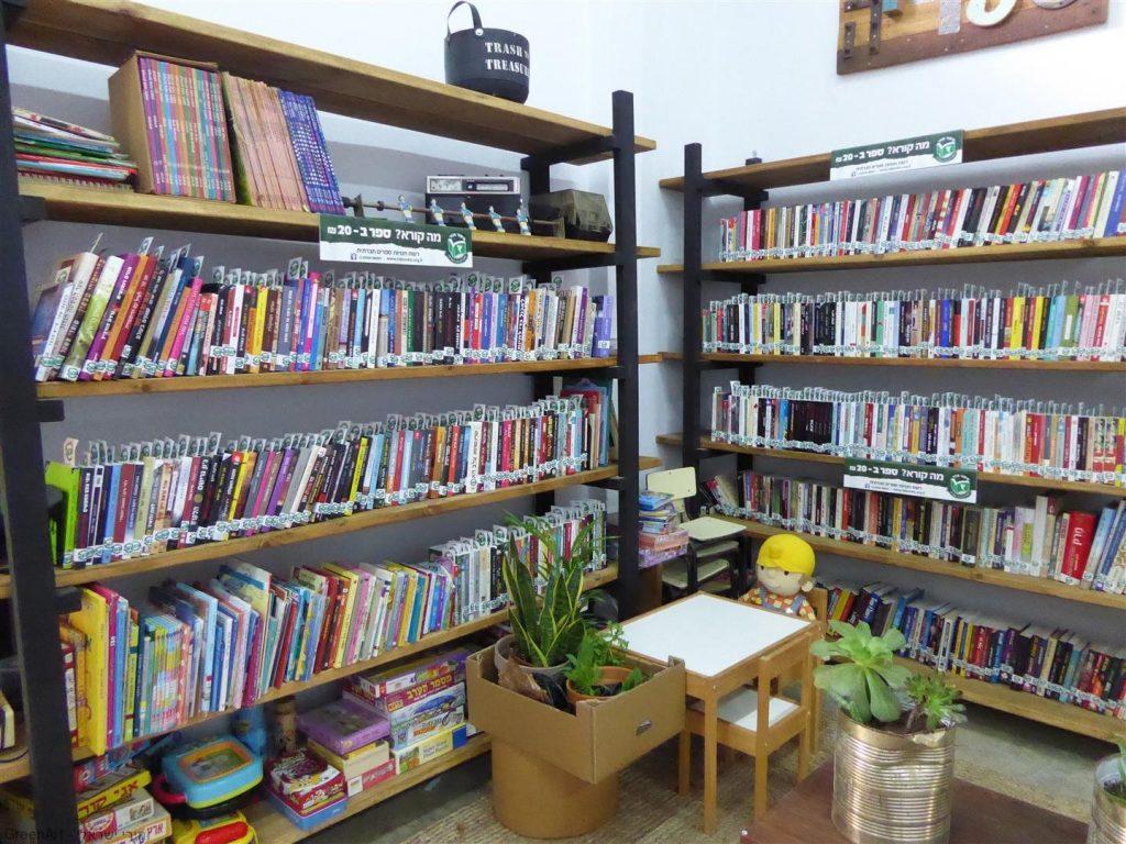 מתחם הספרייה שבמרכז קיפוד - בשיתוף מיזם סיפור חוזר