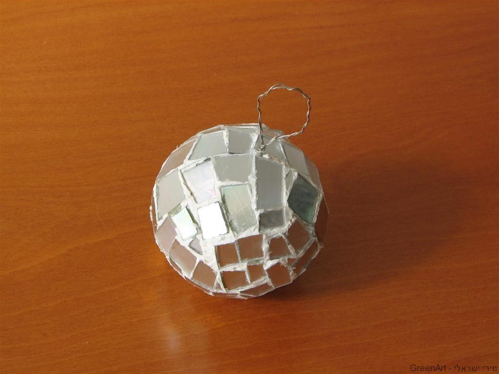 כדור דיסקו מתקליטורים בשימוש חוזר