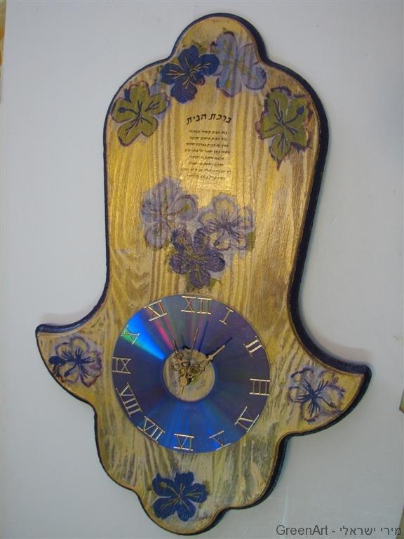 שעון מתקליטור וקרטונים בשימוש חוזר