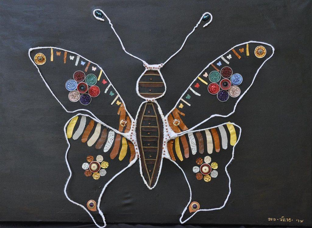 אסמבלאג' הפרפר הנעלם - אמנות אקולוגית כמסר לצורך בשמירת מגוון בעלי החיים בטבע. ECO ART