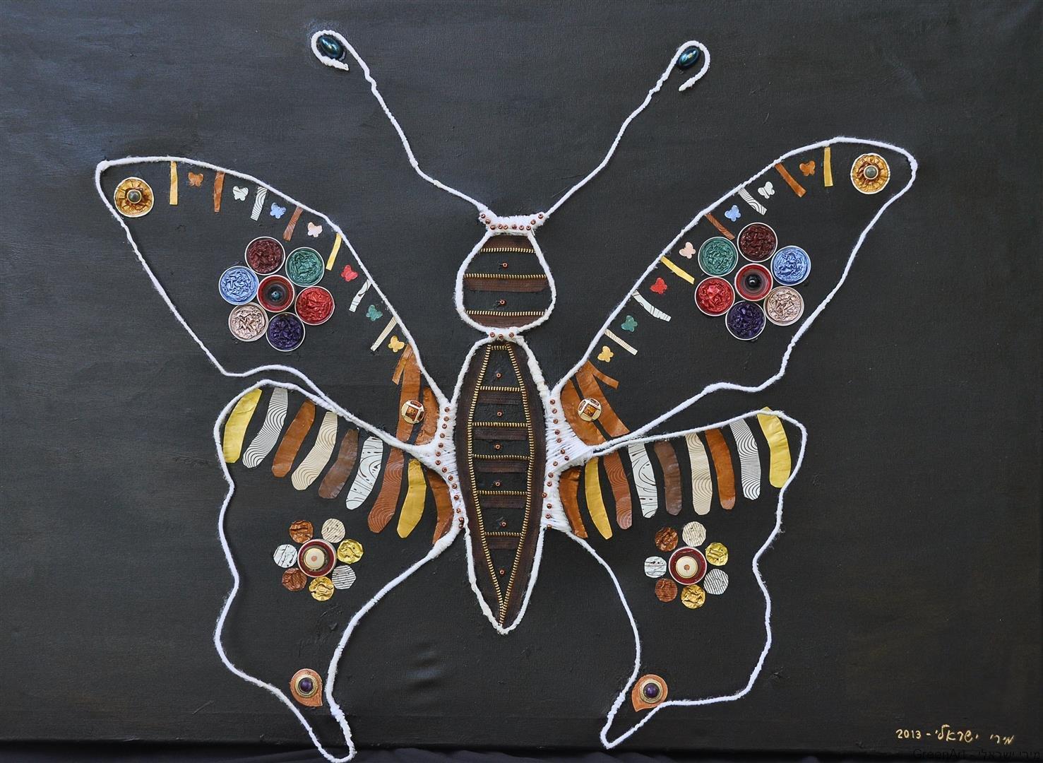 פקקי אלומינום וקפסולות קפה ליצירת אסמבלאג' הפרפר הנעלם