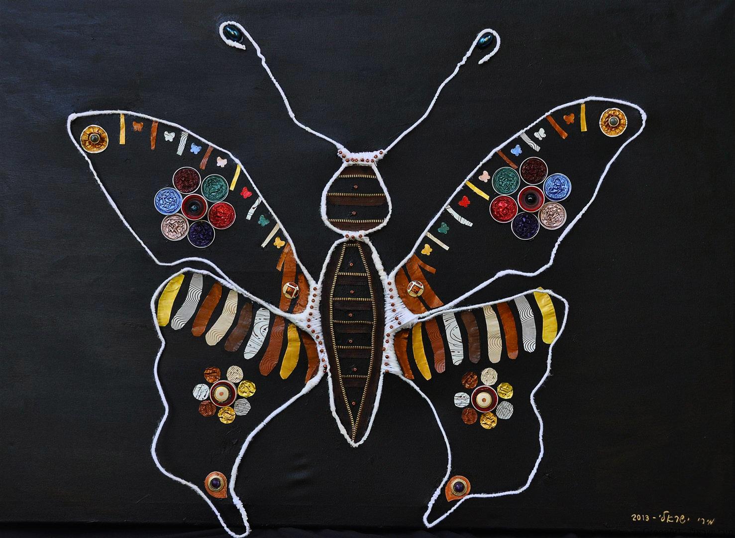 הפרפר הנעלם- יצירה להאיר את בעיית הכחדותם של הפרפים מארצינו