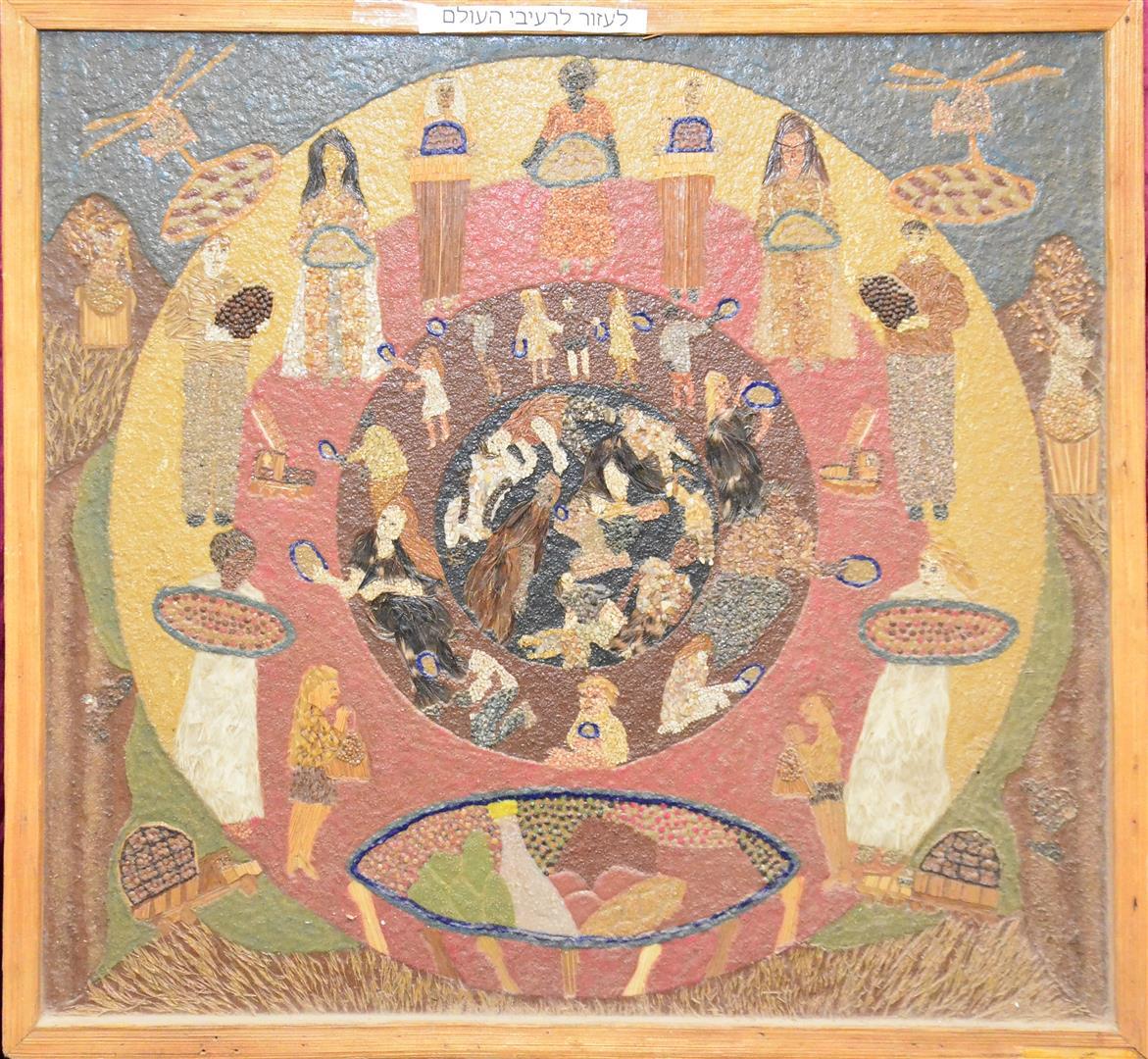 יצירה של מלך ברגר  הקוראת לעזור לאנשיים עניים