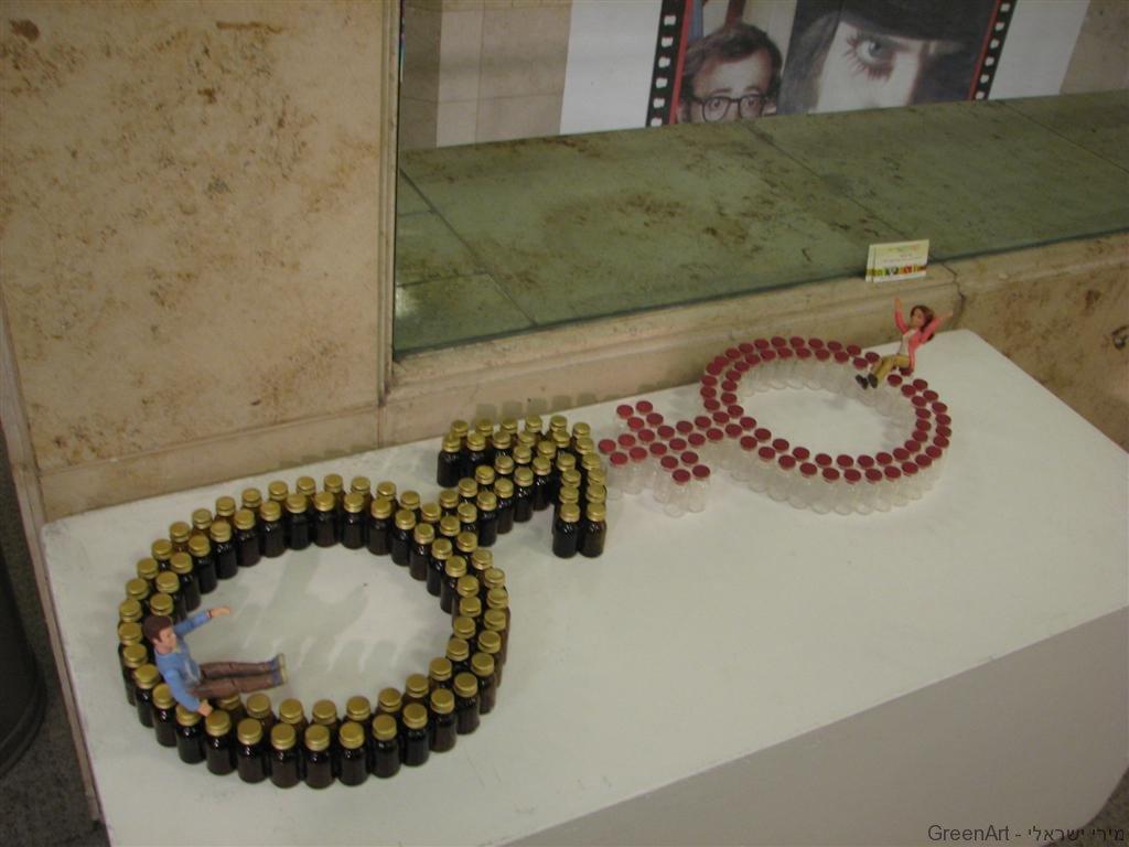 סמל הזכר והנקבה - זוגיות שבירה בתערוכת אקו ארט לאומנות אקולוגית (2011)