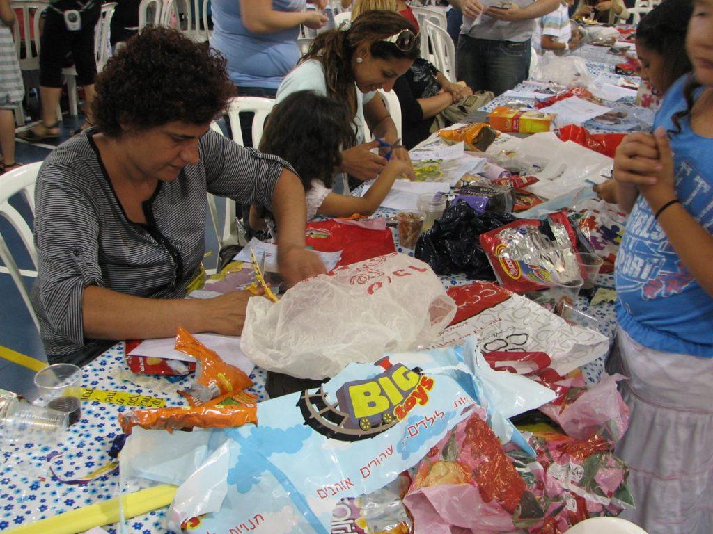 פעילות חינוכית של הורים וילדים בבית ספר עציון בתל אביב