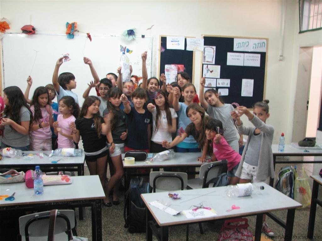 יום ירוק בסימן מיחזור בבית ספר ארן