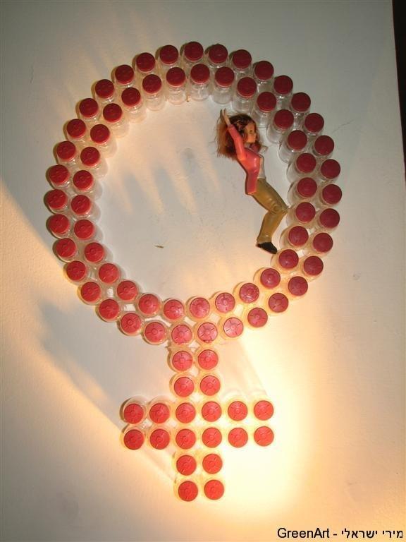 יצירה מתוך תערוכת- תקרת הזכוכית- לרגל יום האישה הבינלאומי 2011