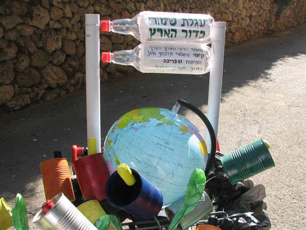 כדור הארץ ועגל שימורי כדור הארץ מחאה נגד נזקי תרבות הצריכה