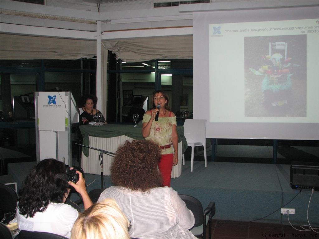 תערוכת וירטואלית של מרתון אומנים אקולוגיים בתל אביב
