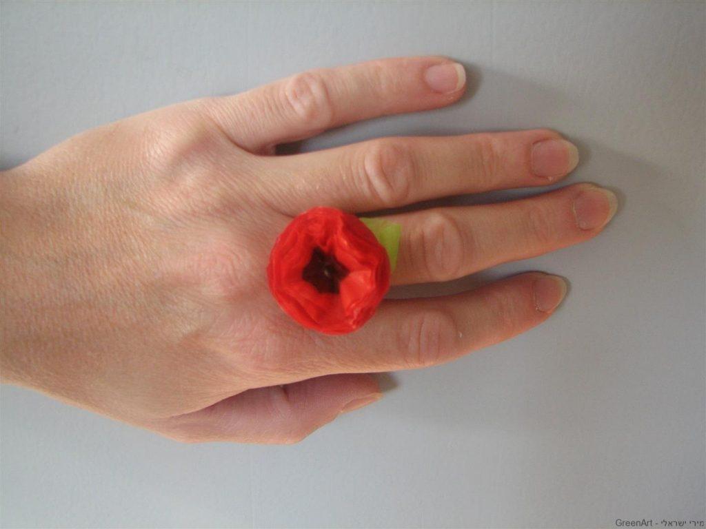 טבעת פרח משקיות ניילון צבעוניות