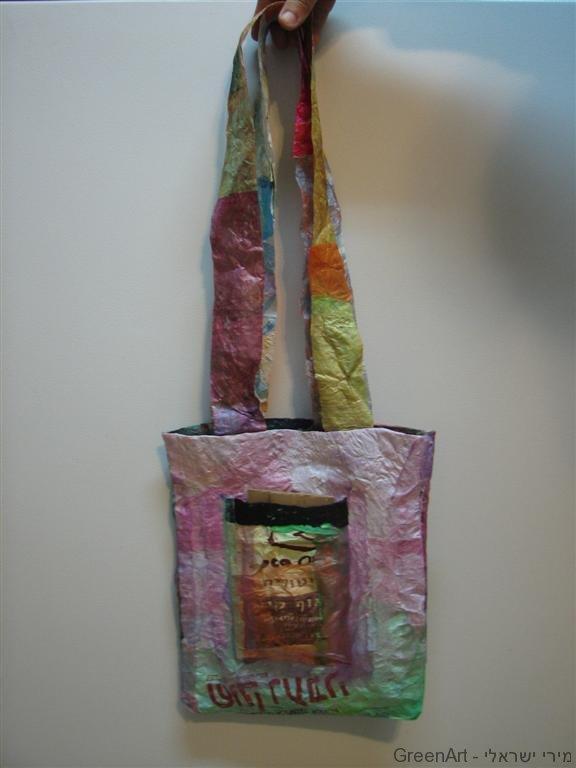 תיק עם כיס קדמי משקיות ניילון
