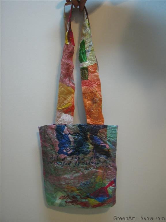 תיק משאריות שקיות ניילון