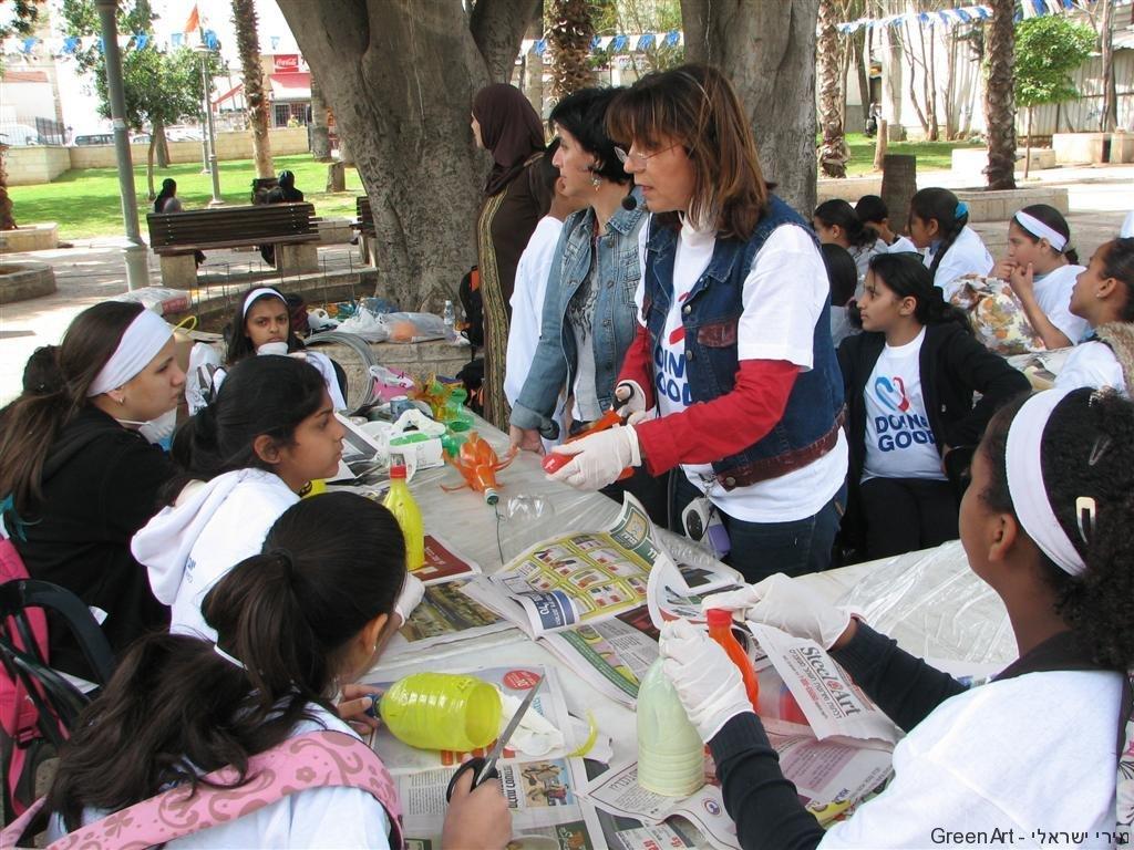 חינוך סביבתי - תלמידים יהודים וערבים למען הסביבה