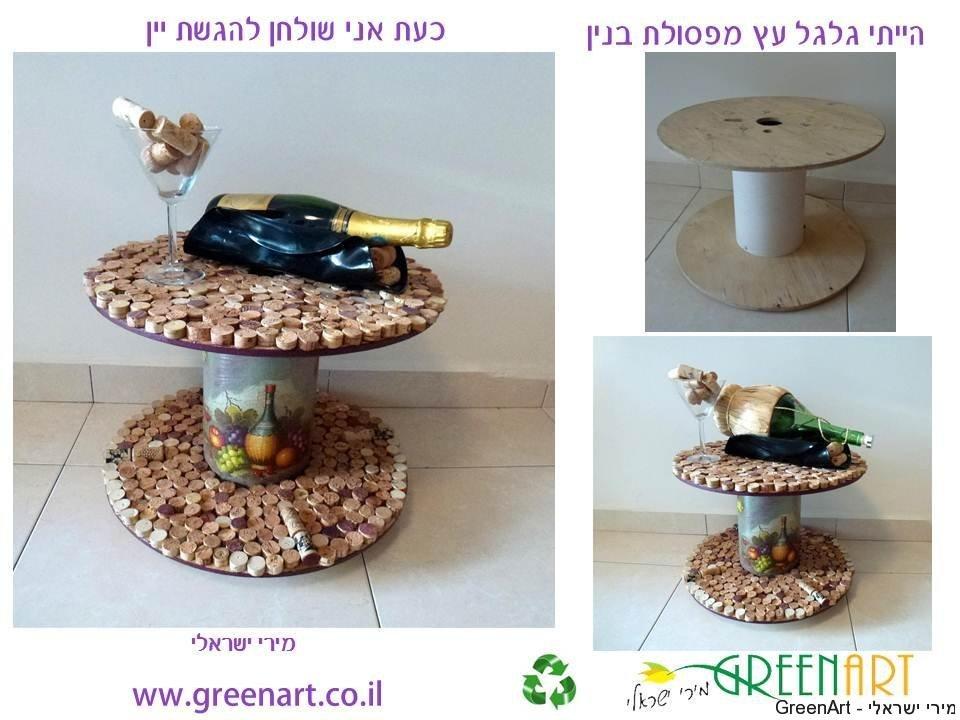 גליל עץ מפסולת בנין הפך לשולחן למזיגת יין