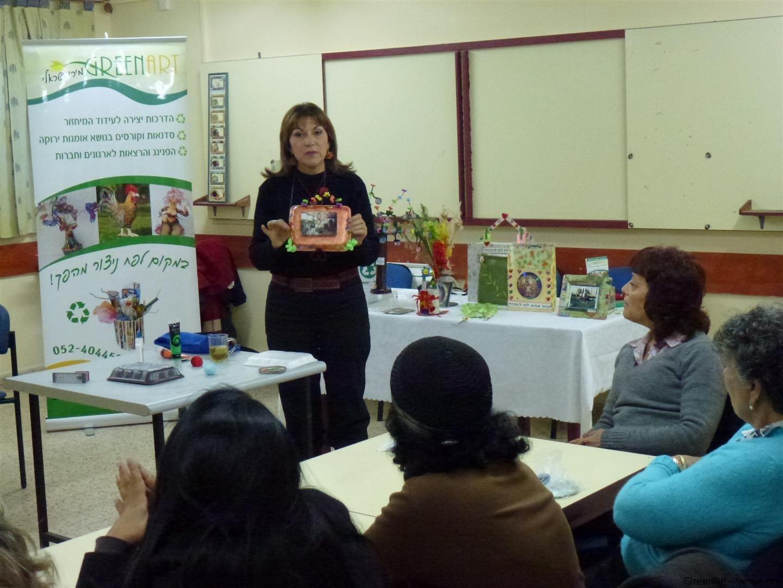הרצאות והדרכות לגננות בהעשרה לחינוך סביבתי