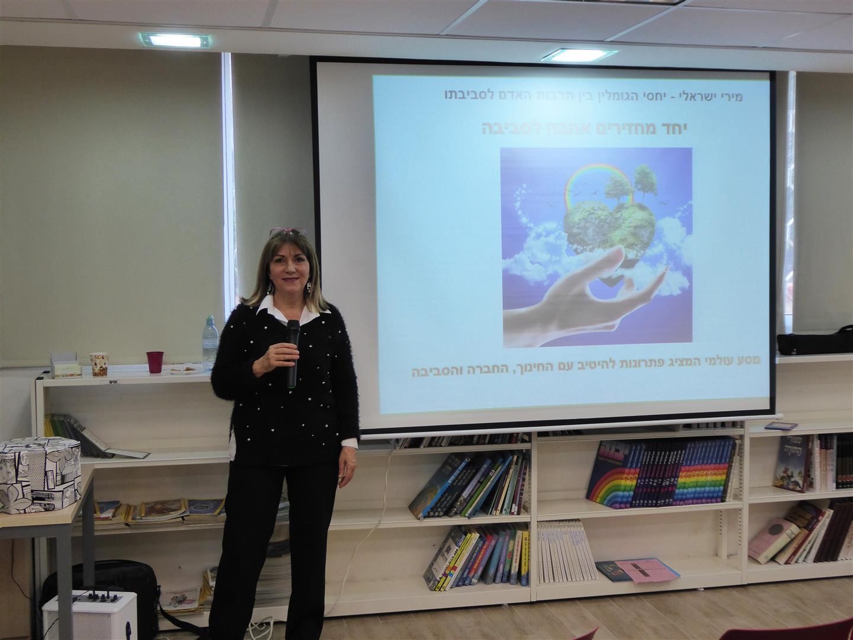 הרצאות לתלמידי בת הספר - יגאל אלון-  כיצד להחזיר אהבה לסביבה
