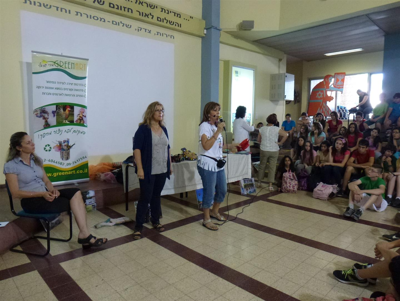 הרצאה העשרה להטמעת החינוך הסביבתי לתלמידי חטיבת אלון בכפר סבא