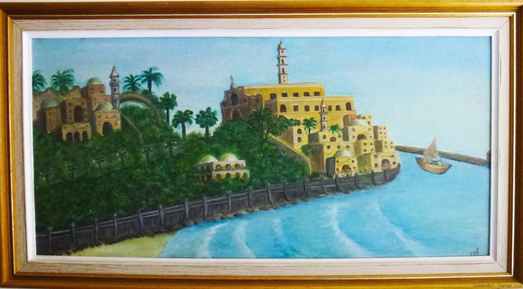 נמל יפו ציור בצבעי שמן