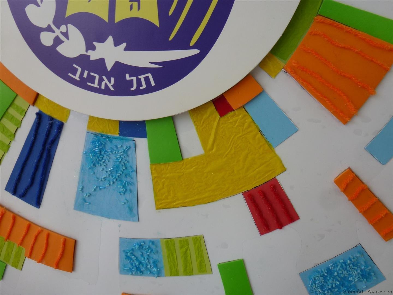 שקיות ניילון מגנטים וחומרים ממוחזרים ליצירה הירוקה