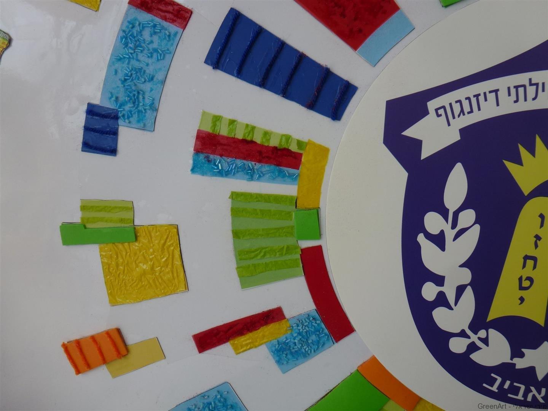 מיצב סביבתי לעובדה ולשומרה בבית ספר דיזנגוף תל אביב