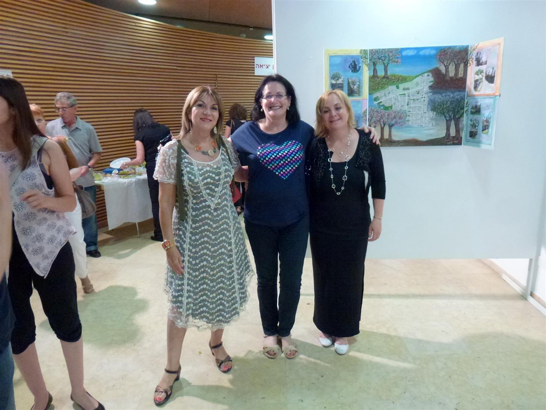 אני עם סגנית רא שהעיר רונית וינטראוב וחברתי שרה אינדרוסקי היקרה