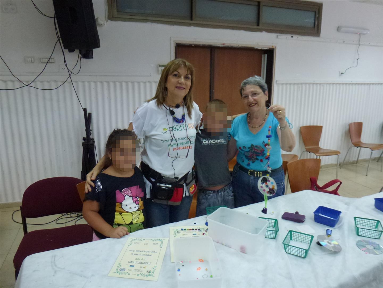 ילדי הפנימיה עם צוות המתנדבים של בנק לאומי למשכנתאות