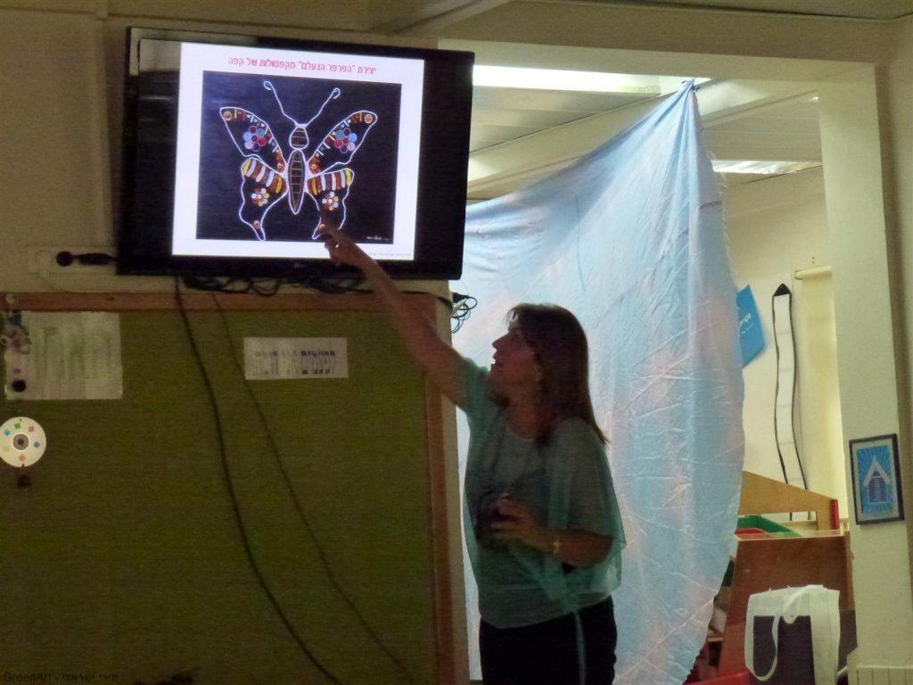 הרצאה מעשירה לחיזוק קשרי הגומלין בין האמנות לסביבה