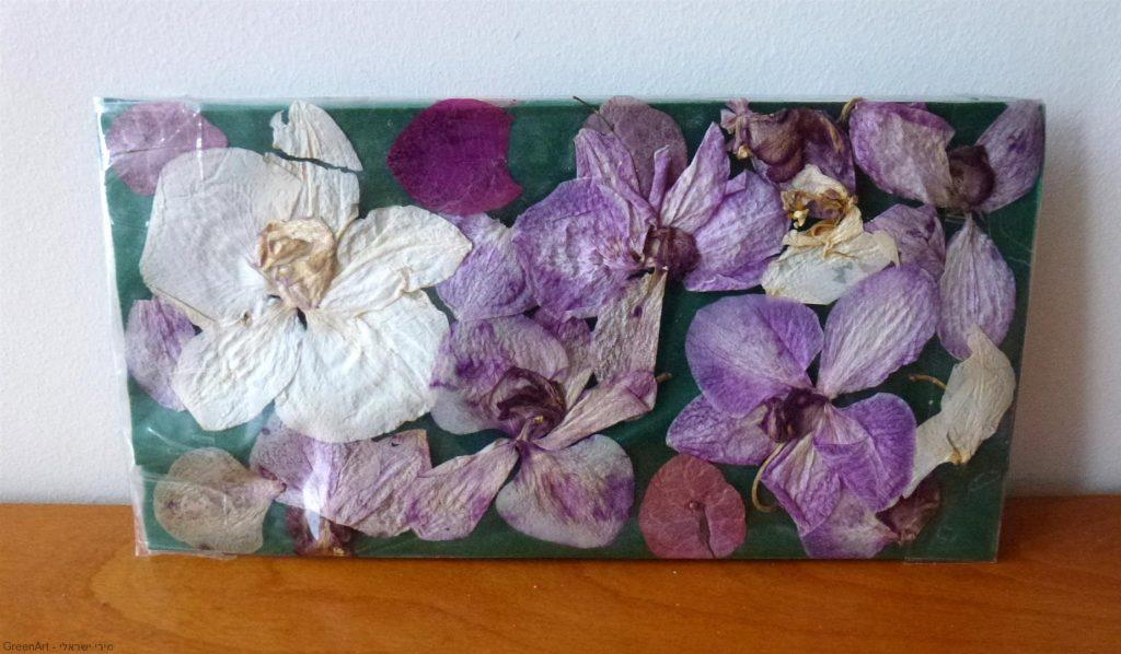 נרתיק פרחוני חדשי ממיחזור פרחי הסחלב שלי המיובשים