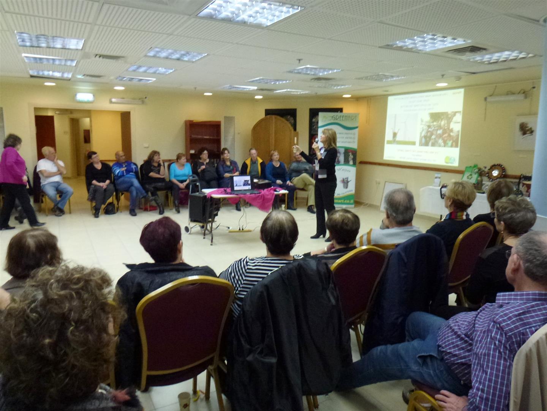 ערב העשרה ירוקה בהרצאה ומתן טיפים ירוקים לקהילה