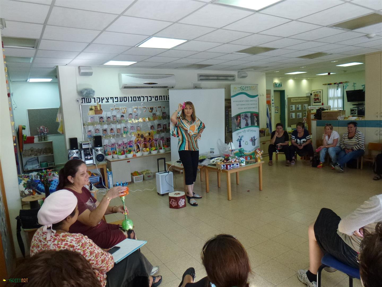 הרצאות וסדנאות יצירה ירוקה לסגלי חינוך לגיל הרך