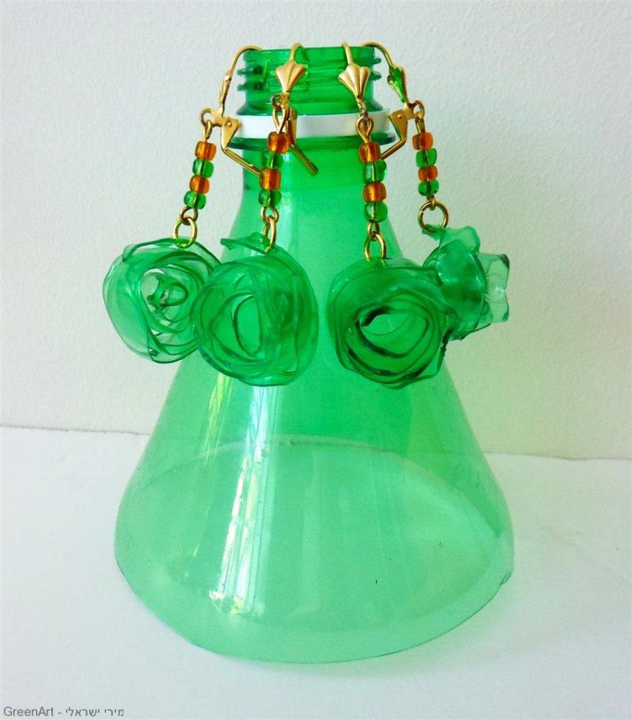 תכשיטים אקולוגיים מבקבוקי פלסטיק צבעוניים- Ecological jewelry