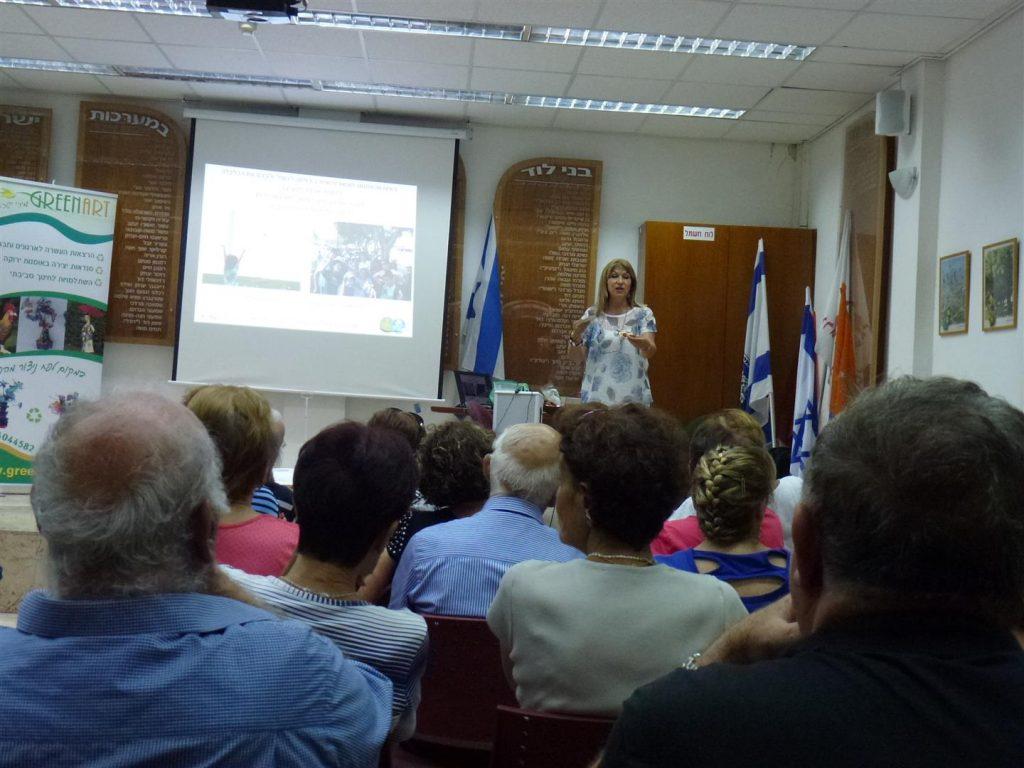 הרצאה ביד לבנים בעיר לוד