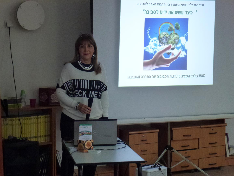 הרצאות לתלמידי בית הספר קשת מזכרת בתיה לקידום המודעות הסביבתית