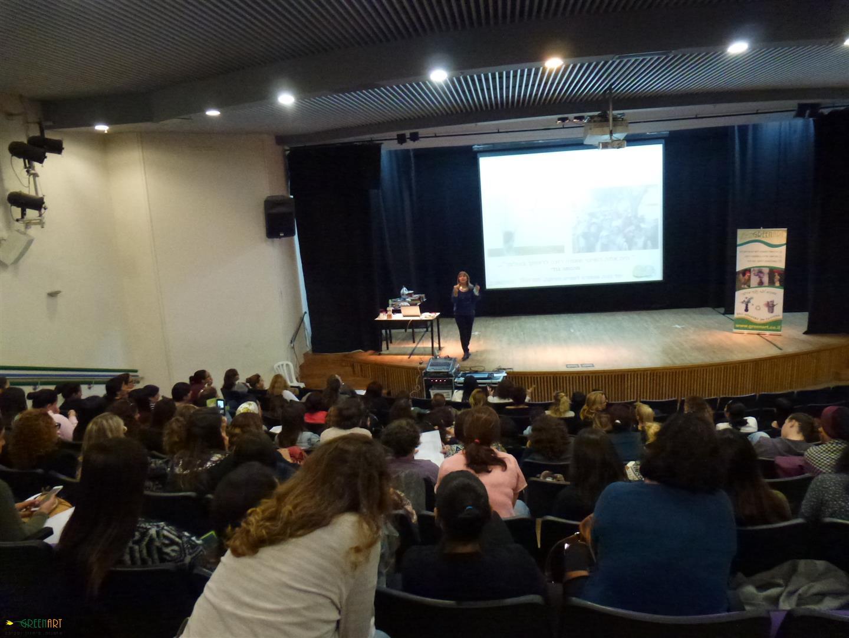 הרצאה לגננות מועצה אזורית גזר ומועצה באר יעקב