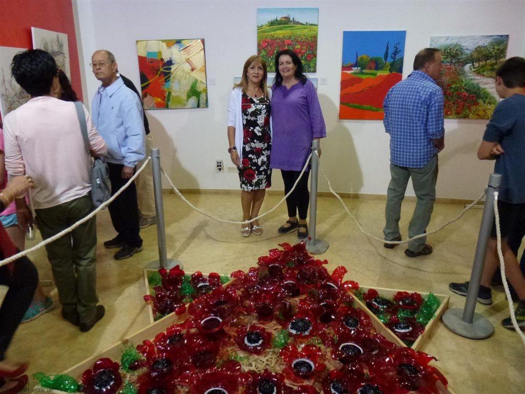 עם חברתי שרה אינדורסקי