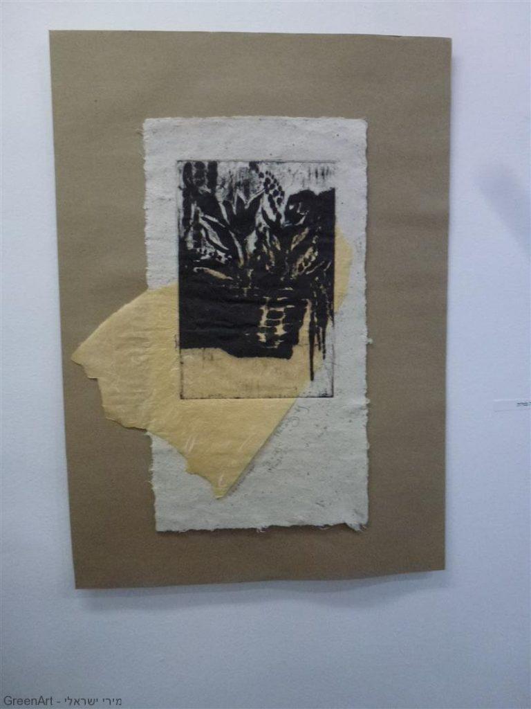 הדפס בסגנון מודרני של האמנית נאווה פורת
