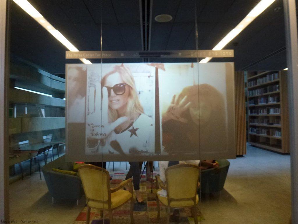 סרטוני ודיאו המוצגים בחזית הספרייה בבית פרס לשלום