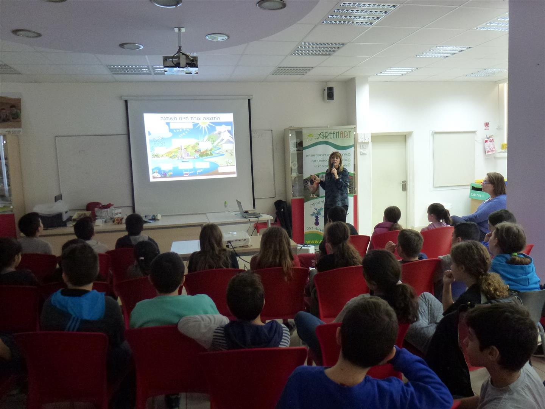הרצאה בנושא אמנות, חינוך וקיימות לתלמידי בית הספר -הגפן- ברמת גן