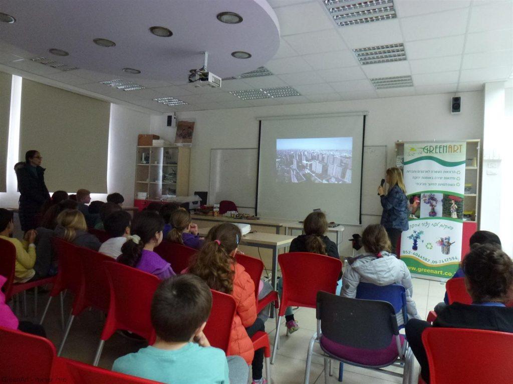 הרצאות לתלמידים להטמעת ערכי החינוך הסביבתי בבית ספר הגפן רמת גן