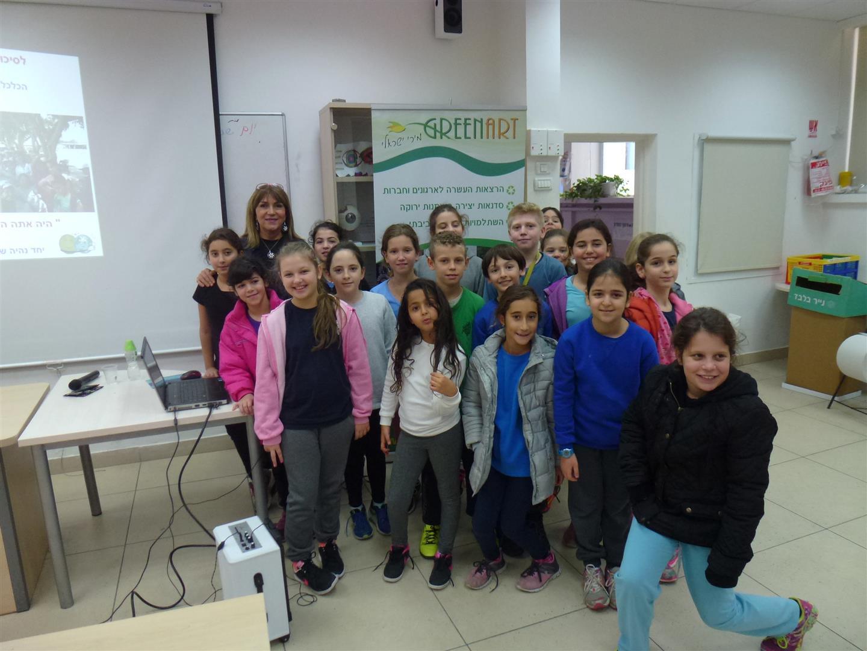 תלמידי בית הספר הירוק - הגפן - במפגש הרצאה שהעברתי לקידום החינוך הסביבתי