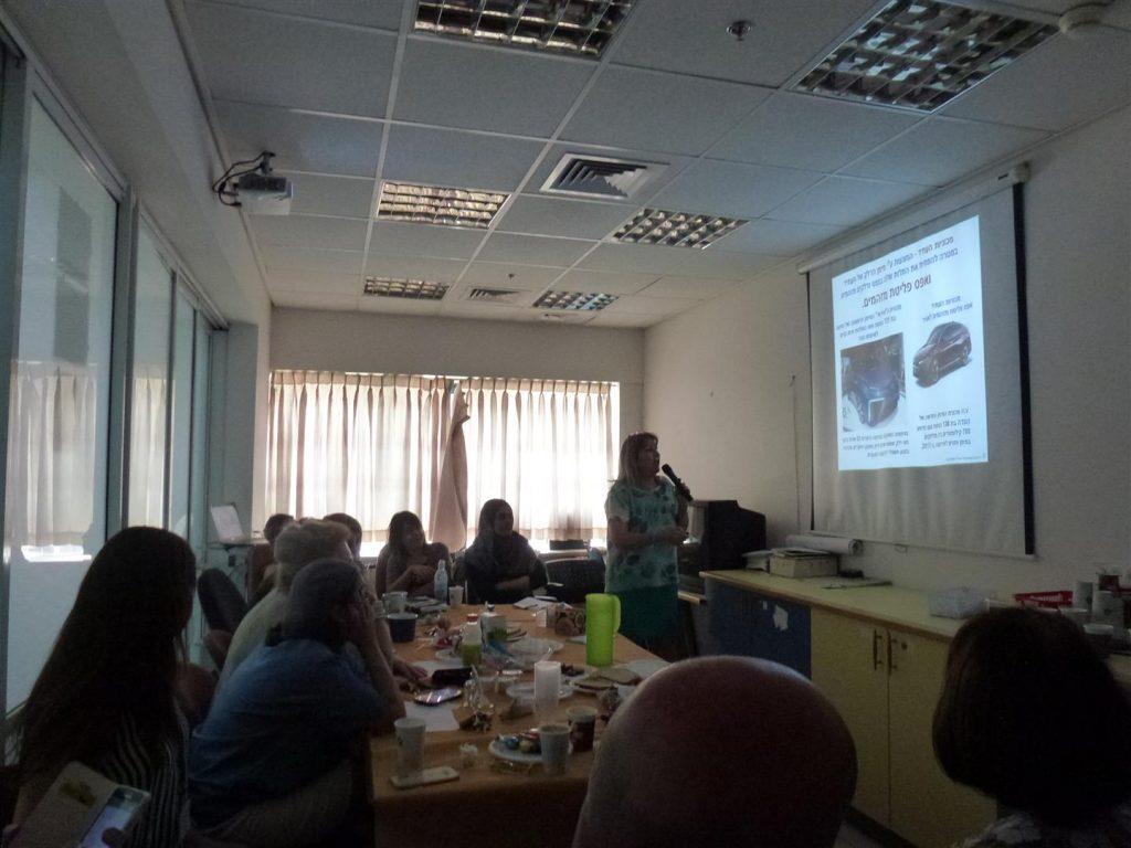 כיצד להיטיב עם הסביבה בה אנו חיים- הרצאות למורים בשיתוף עמותת המורים