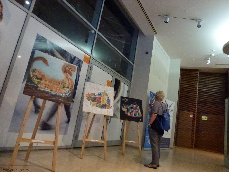 אמני מוזה מציגים תערוכה -אני רענני- בלובי בנין B3 בפארק ההייטק ברעננה