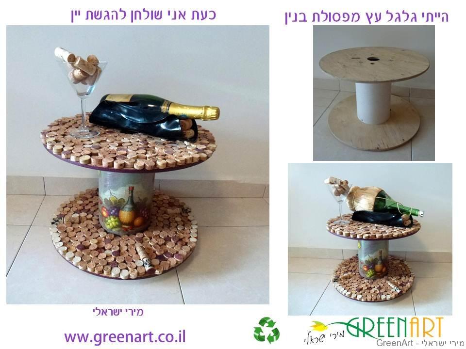 חידוש גליל עץ של חוטי חשמל לשולחן הגשה נייד וחדשני