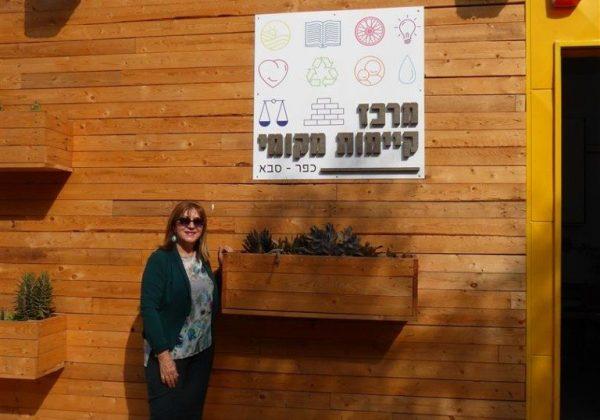 """סיור במרכז המיחזור והקיימות החדש """"קיפוד"""" של עיריית כפר סבא"""