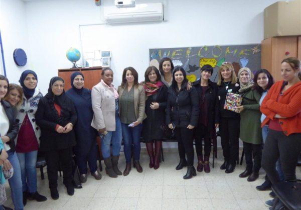 """מפגש העשרה למורי ביה""""ס """"ג'ובראן חליל ג'ובראן"""" שבנצרת"""