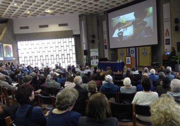 מבחר הרצאות לקידום המודעות הסביבתית ואיכות הסביבה לקהל הבוגר