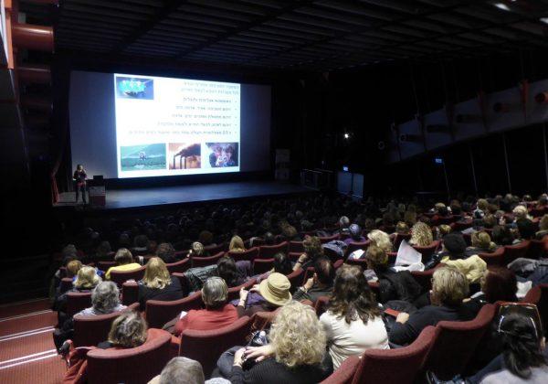 הזמנת הרצאות חווייתיות מעוררות השראה בתחומי הקיימות, התרבות והעצמה נשית