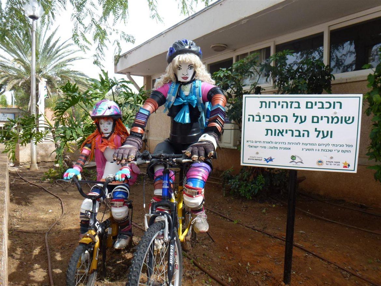 פיסול סביבתי – רוכבים בזהירות ושומרים על הטבע והבריאות